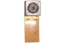 VCAM-OV5640-V5.4 : Camera Sensor